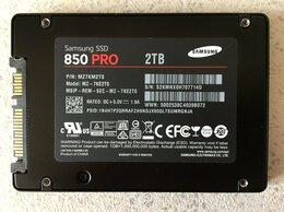 Внешние жесткие диски и SSD - SSD Samsung 850 Pro 2TB, 0