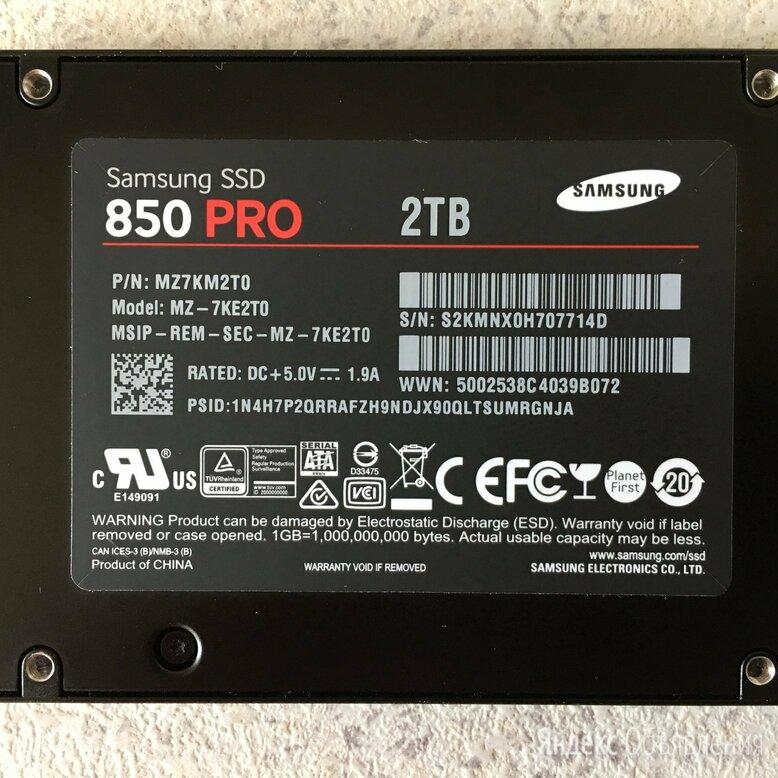 SSD Samsung 850 Pro 2TB по цене 18000₽ - Жёсткие диски и SSD, фото 0