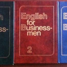 Литература на иностранных языках - Учебник английского языка для делового общения , 0