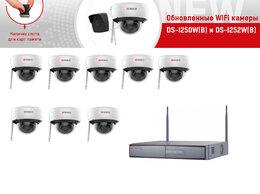 Готовые комплекты - Набор из 8купольных IP-камер c Wi-Fi и микрофоном., 0