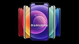 Мобильные телефоны - Iphone 12 mini 64/128/256, 0