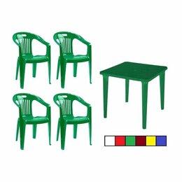 Столы и столики - Стол стулья пластиковые, 0