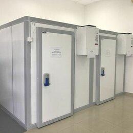 Промышленное климатическое оборудование - Холодильная камера, 0