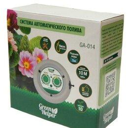 Капельный полив - Автоматический полив растений, 0