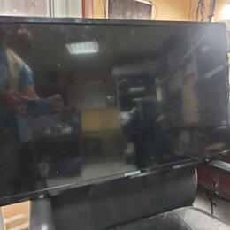 Телевизоры - Телевизор рабочий , 0