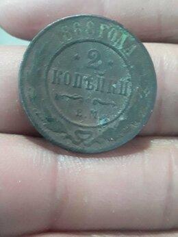 Монеты - Манета, 0