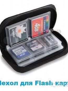 Сумки, чехлы для фото- и видеотехники - Чехол сумка для карт памяти SD и Cf, 0