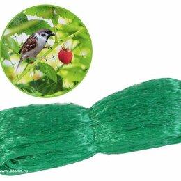 Отпугиватели и ловушки для птиц и грызунов - Сетка от птиц 2*5 м (7 гр/м2, размер ячейки 1*1 см), 0