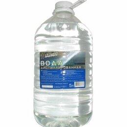Лабораторное и испытательное оборудование - Дистилированная вода УАК 5 литров, 0