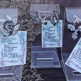 Серьги - Серьги серебряные с натуральными камнями., 0
