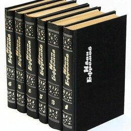 Художественная литература - Ефремов И. собрание сочинений в 6 тт, 0