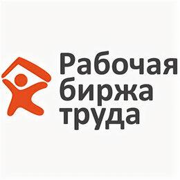 Работник склада - Грузчик-упаковщик вахта в Москве, 0
