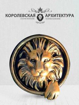 Интерьер - Маскарон Морда льва в золоте (42см) в Москве, 0