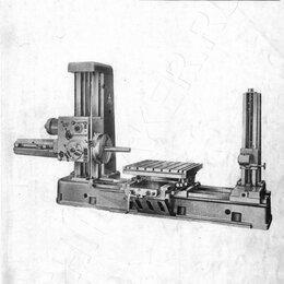 Прочие станки - Горизонтально-расточной станок TOS H 100 A    , 0