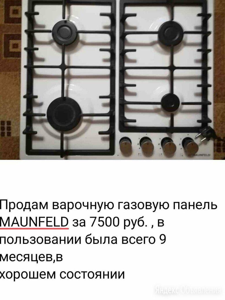 варочная панель по цене 7500₽ - Плиты и варочные панели, фото 0