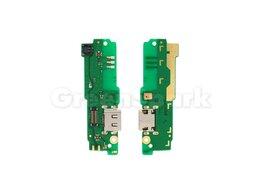 Прочие запасные части - Шлейф для Sony Xperia XA1 Ultra Dual…, 0