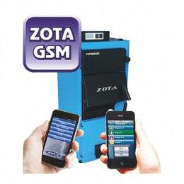 """GPS-навигаторы - GSM """"Magna"""", 0"""