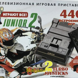 Игровые приставки - Dendy 8bit NES (440-in-1) (9V) Black, 0