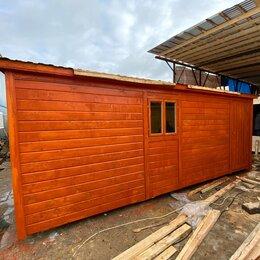 Готовые строения - Бытовка деревянная , 0