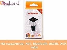 Автоэлектроника - FM-модулятор, X21, Bluetooth, 2xUSB, AUX,…, 0