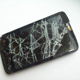 Мобильные телефоны - Телефон  LENOVO  A316i ( на запчасти ), 0