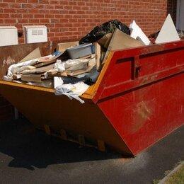 Бытовые услуги - Вывоз мусора контейнер (бункер ) в Нижнем Новгороде, 0