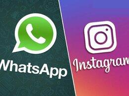 Менеджер - Менеджер в WhatsApp , 0