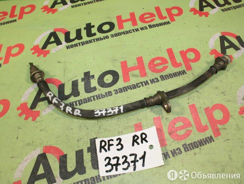 ШЛАНГ ТОРМОЗНОЙ HONDA STEPWGN RF3 ЗАД ПРАВ по цене 250₽ - Тормозная система , фото 0