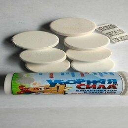 Аксессуары, комплектующие и химия - Средство таблетки Уборная Сила препарат бактерии для уличного туалета, 0