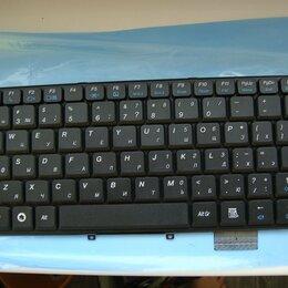 Аксессуары и запчасти для ноутбуков - Клавиатура для ноутбука Lenovo, 0