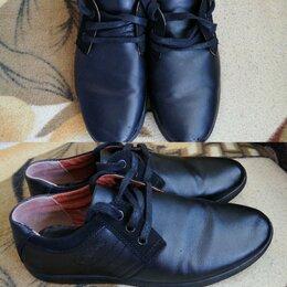 Туфли и мокасины - Туфли для мальчика , 0