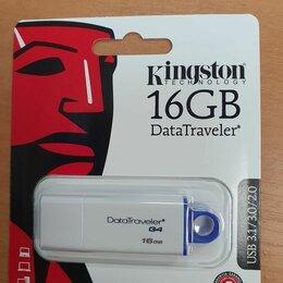 USB Flash drive - Флешка Kingston DataTraveler G4 DTIG4/16GB, 0