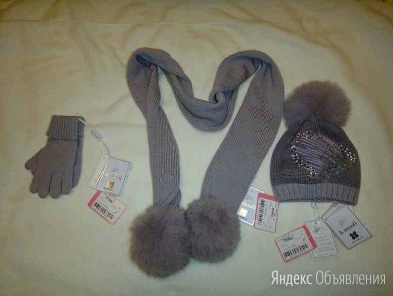 новые шапка+шарф+перчатки р. 3 Il Trenino Италия по цене 14000₽ - Головные уборы, фото 0