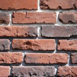 Облицовочный камень - Декоративный кирпич Питер Брик для фасада и внутренней отделки, 0
