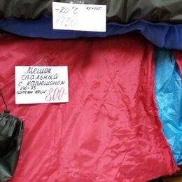 Спальные мешки - мешок спальный летний с капюшоном для туризма и отдыха размер 230*75 см, 0