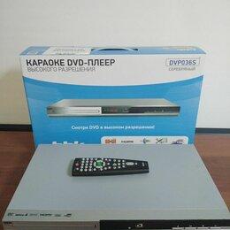 DVD и Blu-ray плееры - DVD плеер BBK DVP036S, 0