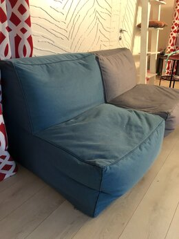 Кресла-мешки - Бескаркасные кресла, 0