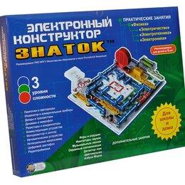 Конструкторы - Знаток Электронный конструктор 999 схем + Школа 999-Znat+Sh, 0