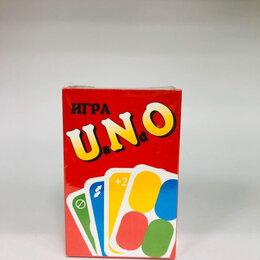 Игры для приставок и ПК - Игра UNO 11028, 0