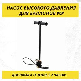 Насосы и комплектующие - Насос высокого давления для заправки сжатым воздух, 0