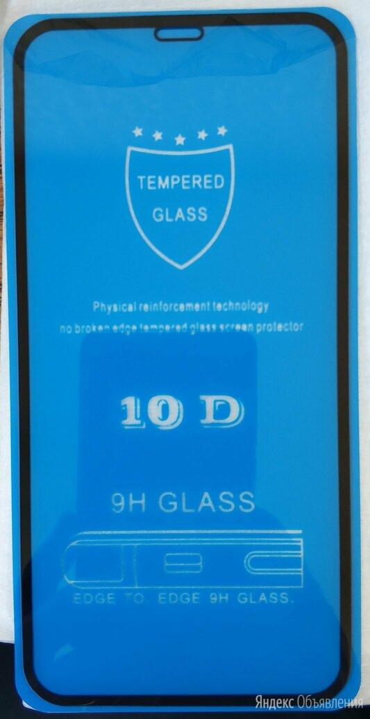 Бронь стекла по цене 175₽ - Защитные пленки и стекла, фото 0