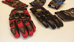 Мотоэкипировка - Перчатки защитные мото мотокросс эндуро Pro Biker, 0