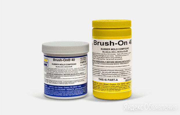 EpoximaxX Жидкий полиуретандля форм Brush-On 40, 0,81 кг по цене 3850₽ - Краски, фото 0