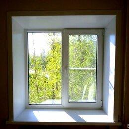 Готовые конструкции - окна балконы двери, 0