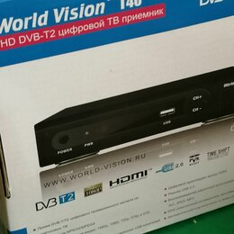 ТВ-приставки и медиаплееры - Продам телевизеную пристаку , 0