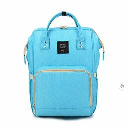 Рюкзаки и сумки-кенгуру - Сумка-рюкзак для мамы Baby Mo, голубой, 0