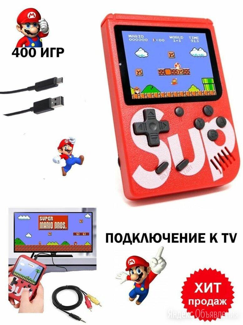 Игровая приставка sup gamebox plus 400 в 1  по цене 750₽ - Ретро-консоли и электронные игры, фото 0
