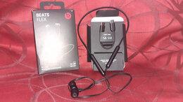 Наушники и Bluetooth-гарнитуры - Наушники beat flex a2295, 0
