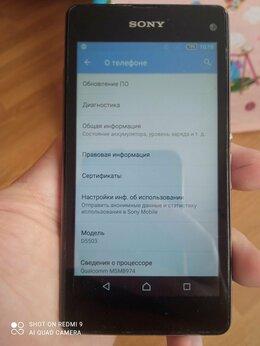 Мобильные телефоны - Телефон Sony xperia Z1 Compact D5503, 0