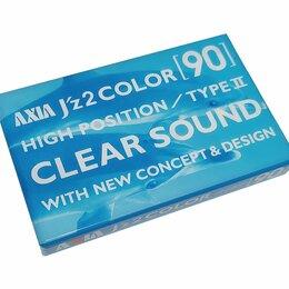 Музыкальные CD и аудиокассеты - Компакт-кассета AXIA JZ2 Color 90 тип II (Fuji), не вскрытая, 0